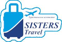 Туристическое агентство Sisters Travel